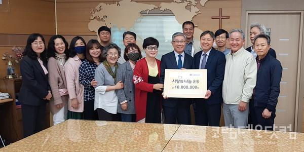 고신총회선교센터 직원들과 함께