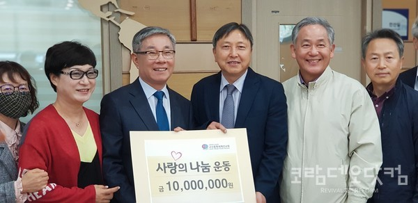 김윤하 목사 부부가 박영기 선교사에게 사랑의 나눔운동 천만원을 전달했다.