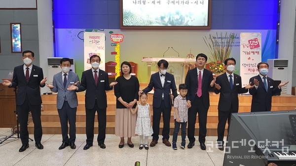 생명 선교사 박대원 목사 가족과 함께